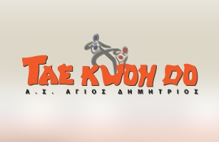 Website Design & Web Development of Tae Kwon Do
