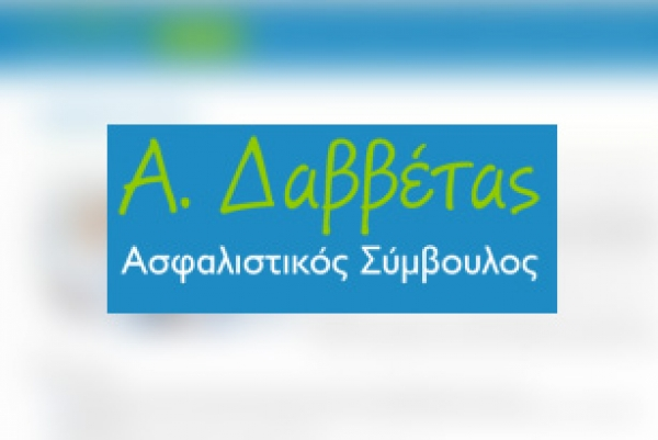 Re-design, re-development of a website for Mr. A. Davvetas