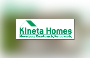 Website Design & Web Development of Kineta Homes