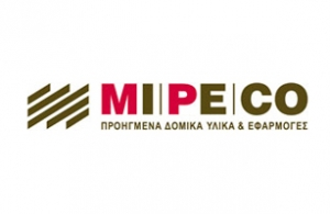 Mipeco LTD various newsletter campaigns