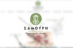 "Re-design & CMS Upgrade for ""Samouri.gr"""