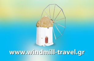 Website Design and Web Development of Anemomylos Travel in Paros