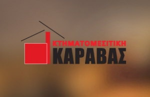 Website design & development of Karavas.gr - Real Estate V2